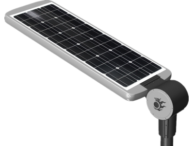 Integrated (All in one) 20W Solar street LED Light