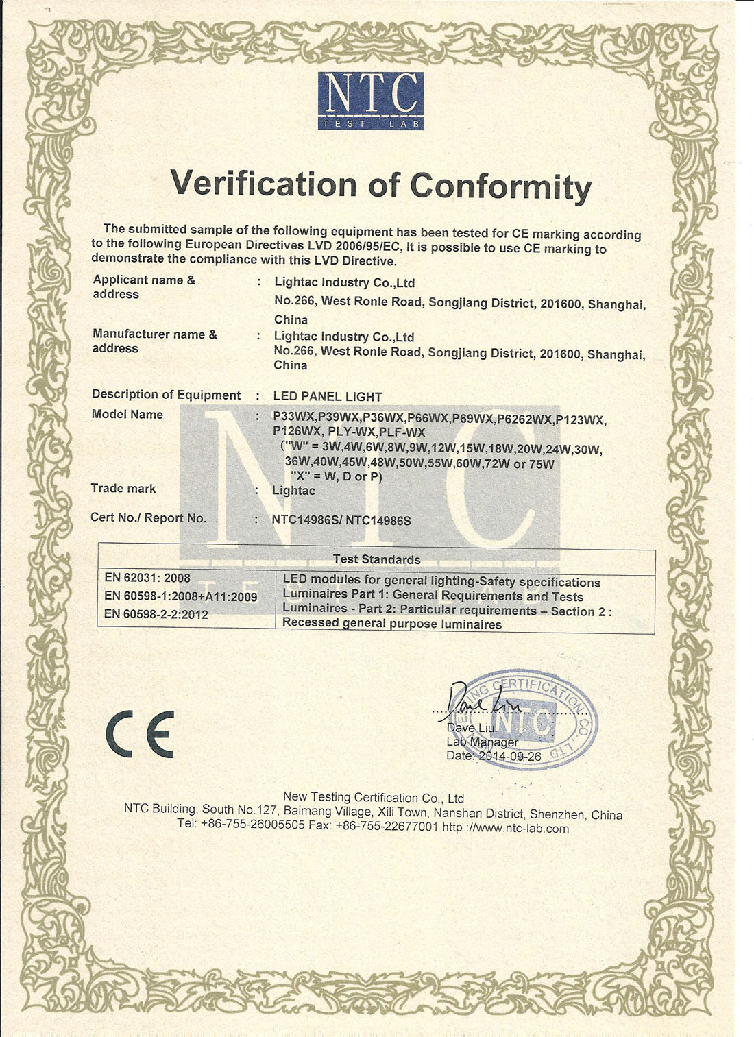LED Panel Light CE-LVD Certificate.jpg