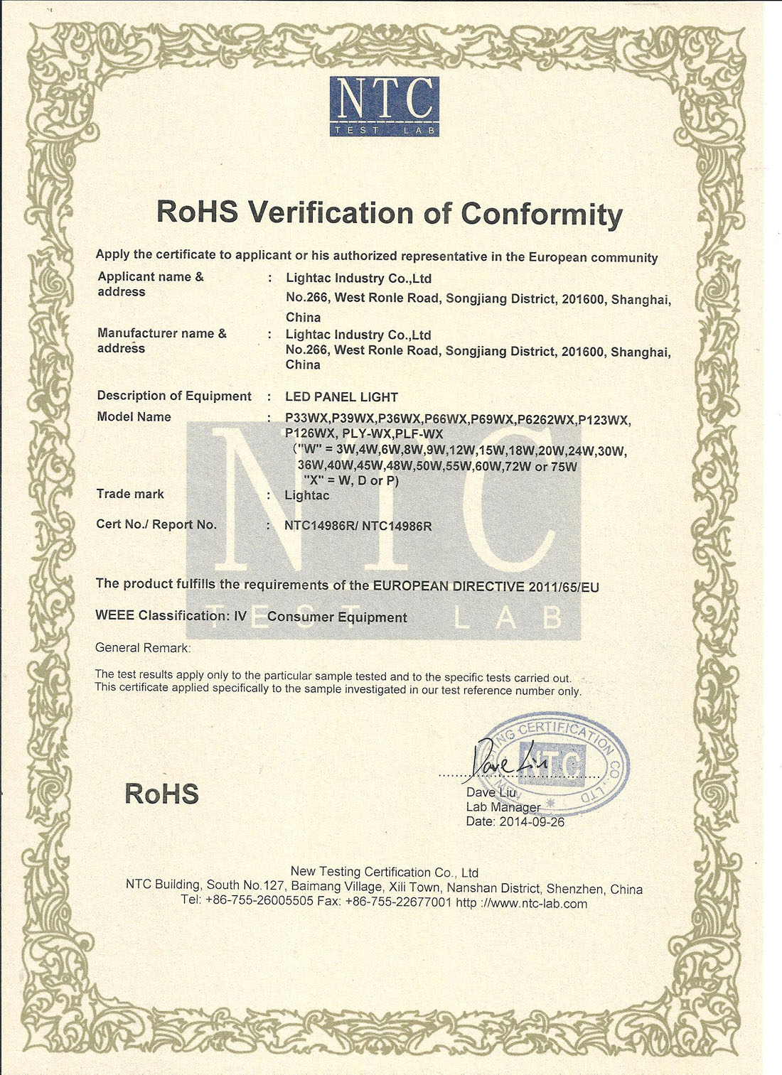 LED Panel Light CE-RoHS Certificate.jpg